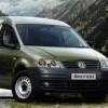 Volkswagen prezinta Caddy 4MOTION furgon