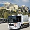 Atena preocupata de calitatea aerului
