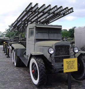 ZIS 5 - model 1933