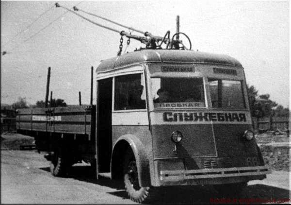 Caminon electric în Uniunea Sovietică